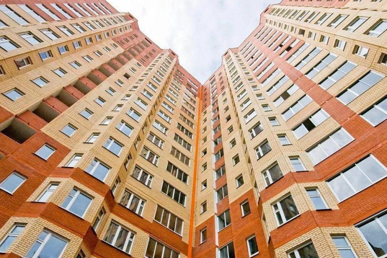 как изменились цены на жилье