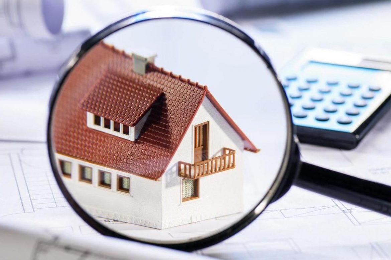условия льготной ипотеки в 2019