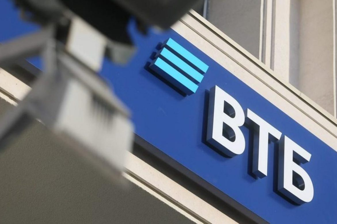 VTB loan for the construction